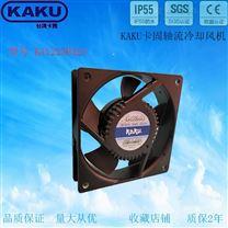 KAKU卡固 KA1225HA2 12C風機