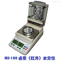 MS-100海参水分celiangyi、海茄子水分celiangyi