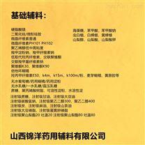 标准(yi药用级 蓖麻油)︱pin药用蓖麻油 符heZ新药典︱*供应 ji