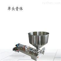 黄豆jiangzhi能称重jiang体定量灌装机1000克