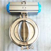 衛生級氣動焊接式罐底大口徑粉體放料閥