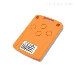 RFID温湿度采集器