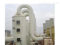 电镀酸雾净化塔