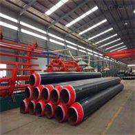 管径529聚氨酯埋地式供热保温管道