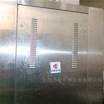 HCMJH-6隧道式烘箱  熱風循環烘箱