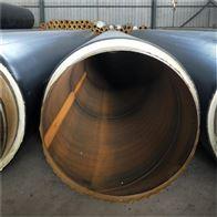 太原市聚乙烯塑料预制聚氨酯保温管