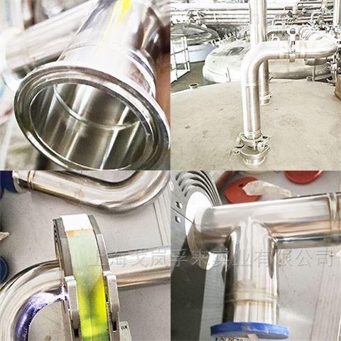 轨道式不锈钢管道全位置自动氩弧焊机