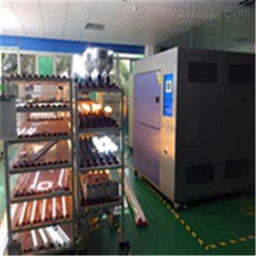 愛佩科技 冷熱循環試驗箱