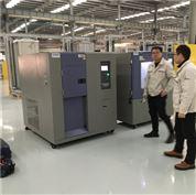 新能源项目冷热冲击试验箱