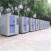 爱佩科技两厢式冷热冲击试验箱