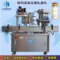 西lin瓶粉剂guanzhuang机