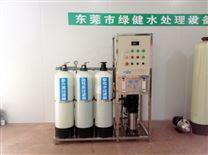 0.25T/H RO纯水机,反渗tou纯水设备