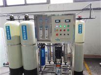 1噸/小時 工業超純水制取裝置