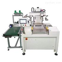 反光贴丝印机锯齿丝网印刷机锯条网印机