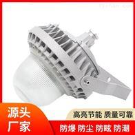 NFC9180SW7100三防平台灯-40W