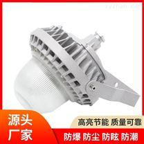 TG721三防平台灯-40W