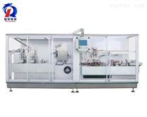 RQ-ZH-450药品高速装盒机