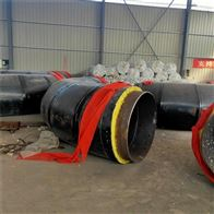 dn1400供暖聚氨酯蒸汽保温管