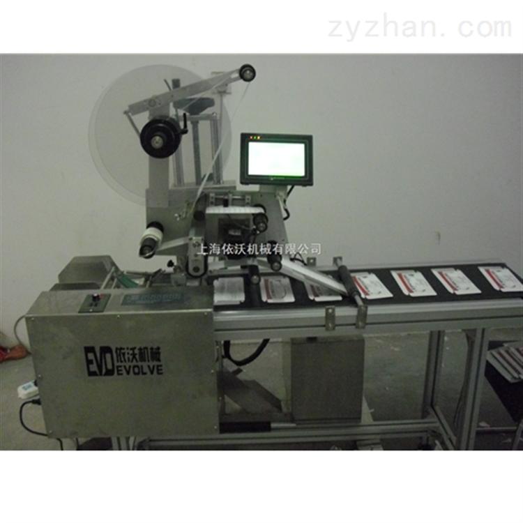 EV-TF300不干胶分页贴标机