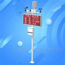 RS-QXZN-小型气象站监测系统
