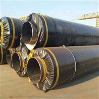 DN700耐高聚氨酯玻璃钢蒸汽保温管