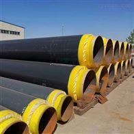 管径1420聚氨酯钢套钢预制保温管供应