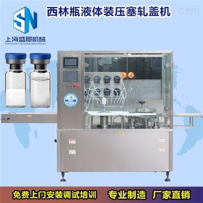 SHDG-2西林瓶粉针灌装机