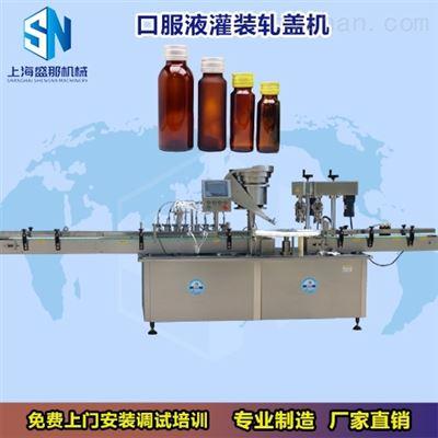 SGX-50全自动口服液灌装机