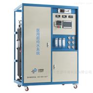 SSY-GDE集中供水设备