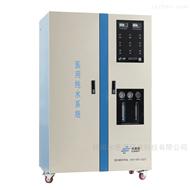 SSY-EG供应室纯水设备