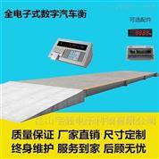 苏州厂家安装100T电子汽车磅,120吨汽车衡