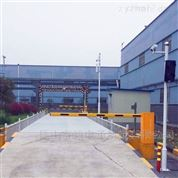 杭州100吨汽车衡 工地称货车电子地磅