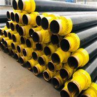 DN500国标泡沫塑料预制保温管