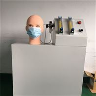 呼吸阻力測試裝置/N95呼吸助力檢測儀