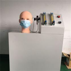 呼吸阻力测试装置/N95呼吸助力检测仪