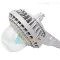 BPC8766ZBD150-60W吊杆式LED防爆灯