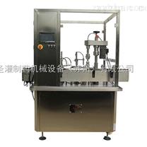 微量液体诊断试剂灌装机