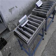 不锈钢滚筒电子秤-工厂流水线神器