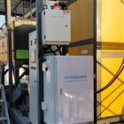 OSEN-VOCs廣州市汽修行業雙氣路VOCs在線監測系統