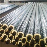 110高密度聚乙烯夹克管