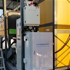 OSEN-VOCs广州双气路VOCs在线监测系统配套预处理系统