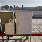 OSEN-VOCs宿迁重点行业VOCs污染24小时动态管控系统