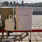 OSEN-VOCs广州家具制造业安装双气路VOCs在线监测设备