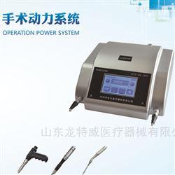 SXY-DL-300/301/302世兴脊柱电动铣磨钻微创内镜动力UBE系统