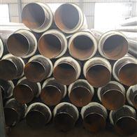 DN300高密度聚乙烯热水保温管
