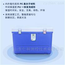 RS-BWX-85-Q建大仁科 保温箱