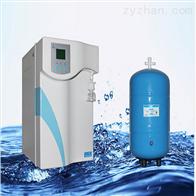 ZX-100超纯水器