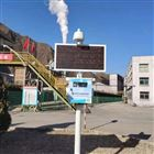 OSEN-AQMS陕西厂界无组织空气异味监测设备