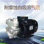 自吸式气液混合泵溶气泵40QY-6SS三相