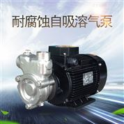 60Hz气液混合泵化学液喷雾处理耐腐蚀自吸泵